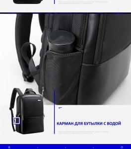 Рюкзак для ноутбука 15 с USB BOPAI 851-025811 боковой карман для термоса/бутылки с напитком