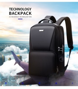 Рюкзак антивор для ноутбука 15.6 BOPAI 61-02511 черный идеален для перелетов