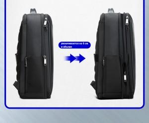 Дорожный рюкзак BOPAI 61-19011 черный увеличивается в глубину на 6 см