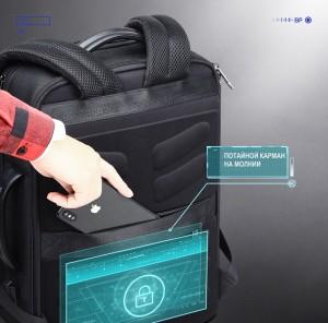 Дорожный рюкзак для ноутбука 15.6 BOPAI 61-19011 черный потайной карман на спинке для особо ценных вещей