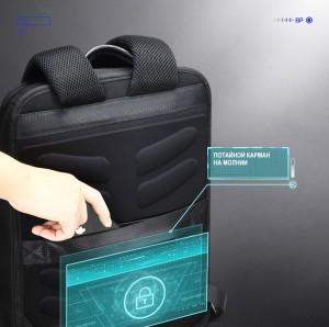 Рюкзак BOPAI 61-18011 потайной карман на спинке рюкзака