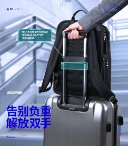 Рюкзак BOPAI 61-18011 легко крепится на ручку чемодана