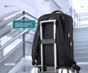 Рюкзак для ноутбука 15.6 BOPAI61-53111 черный легко крепится на ручку чемодана