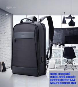 Мужской рюкзак-трансформер BOPAI 61-51211 черный фото широкого рюкзака с отстегнутой секцией