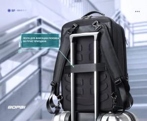 Деловой рюкзак 2-в-1 для ноутбука 15.6 BOPAIлегко фиксируется на багаже при помощи ленты