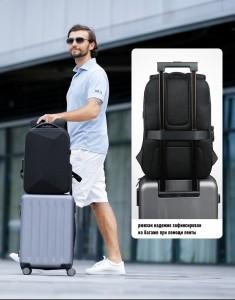 Рюкзак с кодовым замком TSA Mark Ryden MR9405YY черный надежно зафиксирован на багаже при помощи ленты