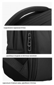 Рюкзак для ноутбука 15,6 с USB Mark Ryden MR9508 черный детали