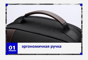 Рюкзак дорожный мужской BOPAI 751-006751 черный фото молний и замков ручки