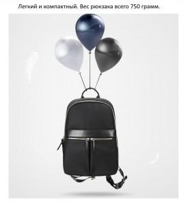 Женский рюкзак для ноутбука 14 BOPAI 62-16921 черный легкий, всего 750 грамм