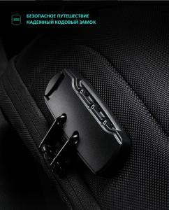 Рюкзак однолямочный Mark Ryden MR7116 фото кодового замка