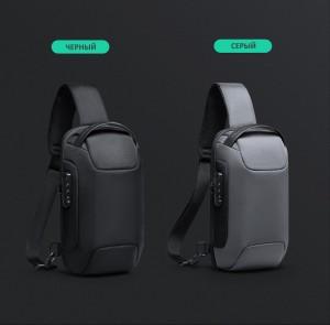 Нагрудная мужская сумка Mark Ryden MR7116 серая и черная