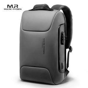 Рюкзак с кодовым замком Mark Ryden MR9116 серый