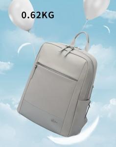 Рюкзак женский для ноутбука 14 BOPAI 62-51318 серый весит всего 620 грамм