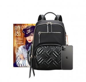 Рюкзак женский деловой для ноутбука 13 дюймов BOPAI 62-50251 черный по сравнению с журналом