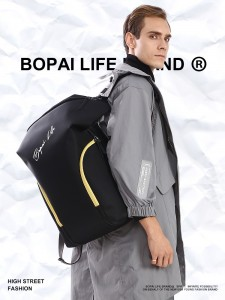Молодежный рюкзак для ноутбука 15,6 Bopai Life 961-01911 на модели фото 1