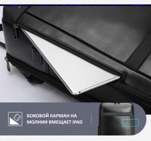 Бизнес рюкзак Bopai 61-67011 боковой карман для планшета