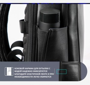 бизнес рюкзак Bopai 61-67011 боковой карман для зонта/бутылки воды