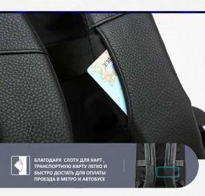 Бизнес рюкзак Bopai 61-67011 слоты в лямках рюкзака для транспортных карт