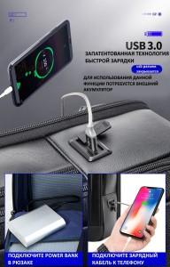 Бизнес рюкзак Bopai 61-67011 USB разъем нового поколения