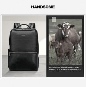 Кожаный рюкзак для ноутбука 15,6 Bopai 61-69711 выполнен из натуральной коровьей кожи первого слоя