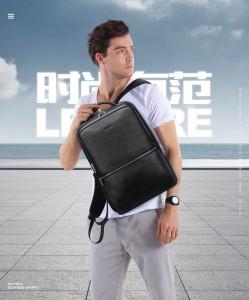 Кожаный рюкзак для ноутбука 15,6 Bopai 61-69711 фото 2 на модели