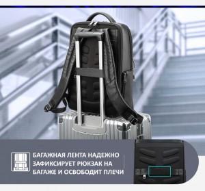 Рюкзак из натуральной кожи для ноутбука 15.6 BOPAI 61-69711 черныйлегко крепится на багаже