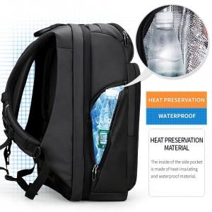 Рюкзак дорожный Mark Ryden MR7080D боковой карман из фальгированной ткани фото2
