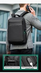 Городской рюкзак Mark Ryden MR9306 с USB разъемом для зарядки мобильных устройств