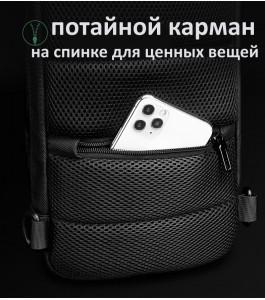 Рюкзак однолямочный OZUKO 9315 задний потайной карман