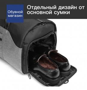 Дорожная сумка-рюкзак Ozuko 9288 специальное отделение для обуви