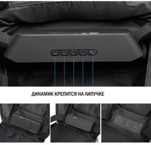 Каркасный рюкзак Ozuko 9205 динамик легко фиксируется на липучке