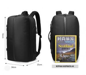 Сумка-рюкзак для путешествий Ozuko 9291 размеры