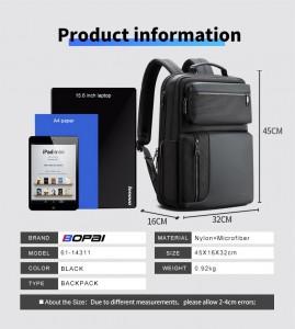 Бизнес рюкзак с нагрудной сумкой 15.6 BOPAI 61-14311A фото с размерами