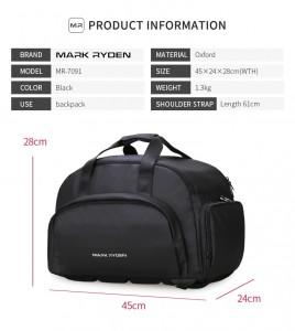 Дорожная сумка-рюкзак Mark Ryden MR7091 черная фото с размерами