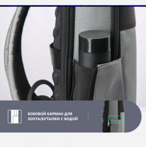 Городской рюкзак BOPAI 61-68118 боковой карман для бутылки с водой