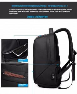 фото потайных карманов рюкзака ozuko 9080