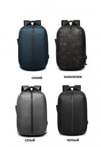 цвета модели рюкзака ozuko 9080