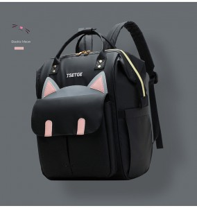 рюкзак для мамы TSETGE IP143 черный главное фото