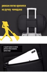 фото Потайной карман на спинке рюкзака ozuko 9216L, лента для крепления на ручку четодана