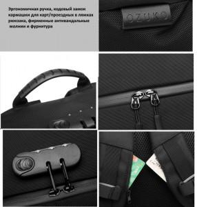 детали рюкзака ozuko 9243