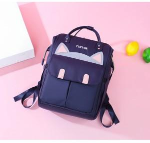 Рюкзак для мамы и малыша TSETGE IP143 синий фото3