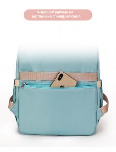 потайной карман на спинке рюкзака, фото рюкзака для мамы и малыша BAORDAI IP177 голубой