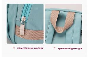 Рюкзак для мамы и малыша BAORDAI IP177 голубой детали фото 2