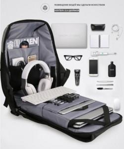 Рюкзак антивор Mark Ryden mr5815 внутреннее отделение (карман для ноутбука до 16 дюймов)