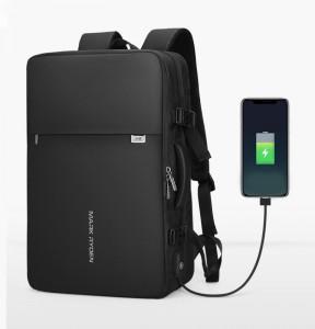 Рюкзак дорожный Mark Ryden MR8057 с USB разъемом
