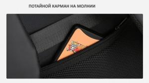 Рюкзак дорожный Mark Ryden MR9031 черный 2 отделения потайной карман