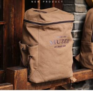 Холщовый рюкзак Muzee ME_1189 бежевый, фото в домашней обстановке