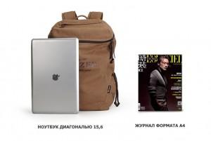 Холщовый рюкзак Muzee ME_1189 бежевый в сравнении с журналом формата А4, ноутбуком 15,6 дюймов
