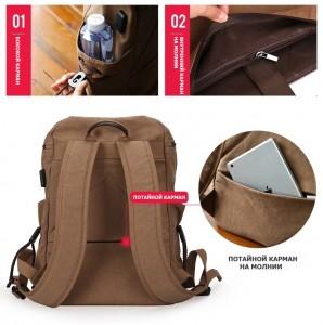 Холщовый рюкзак Muzee ME_1189 бежевый, потайной карман