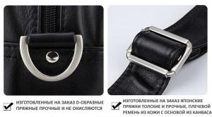 Кожаная сумка для ноутбука 17.3, фурнитура, детали фото 2